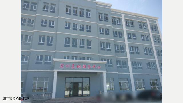 """All'interno della zona industriale vi è un edificio denominato """"Centro di assistenza per l'addestramento pratico"""""""