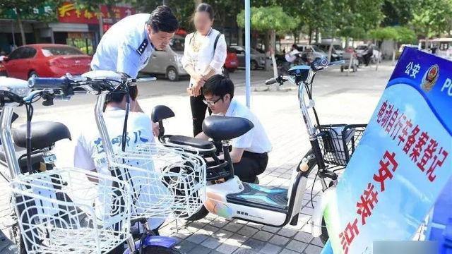 installazione di dispositivi di sorveglianza in biciclette a motore elettrico