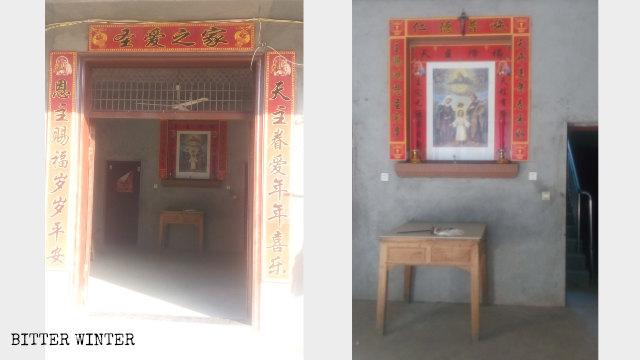 Uno dei luoghi dove si incontravano i fedeli della chiesa clandestina del borgo di Qiuxi