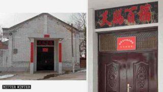 Chiese cattoliche usate come centri comunitari nello Shaanxi