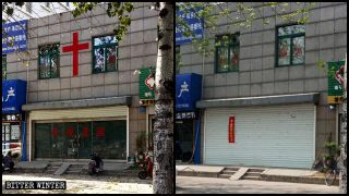Shandong: arriva la squadra centrale d'ispezione sulla religione