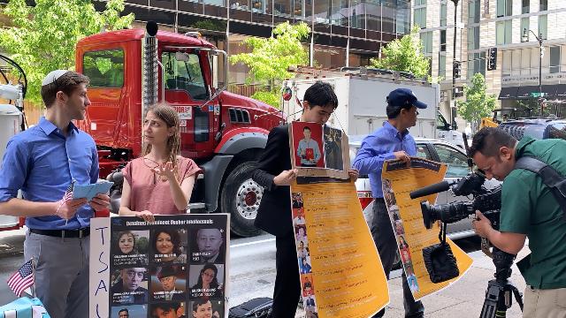 """Il 3 maggio """"Uyghur Rally"""" a Washington, D.C."""