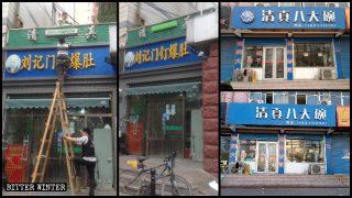 Gli Hui temono di essere perseguitati come gli uiguri