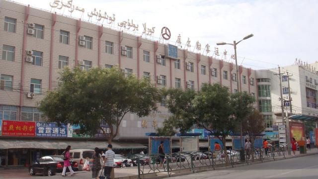 Korla nello Xinjiang, dove i Testimoni di Geova sono stati arrestati e incriminati