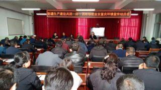 """""""Hanizzare"""" lo Xinjiang con minacce e false promesse"""