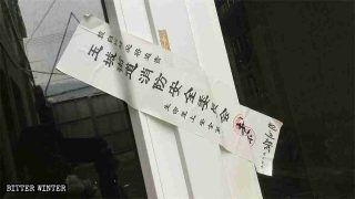 Taizhou, Zhejiang: fedeli di una Chiesa domestica pronti a essere arrestati per la loro fede