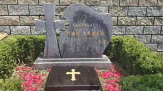 Diocesi di Tianjin: il vescovo Melchior Shi Hongzhen costretto ad aderire alla Chiesa patriottica