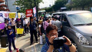 La persecuzione dei rifugiati cinesi della Chiesa di Dio Onnipotente in Corea del Sud non deve ricominciare