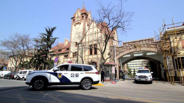 Ufficio municipale di pubblica sicurezza di Qingdao