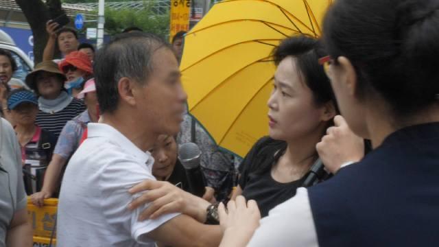 Seoul, le manifestazioni di O Myung-ok e del PCC si rivelano un fiasco, il solito