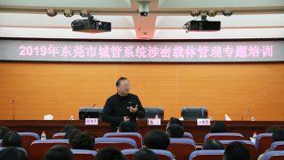 Indagini del PCC in tutto il Paese per prevenire fughe di notizie sulle persecuzioni religiose