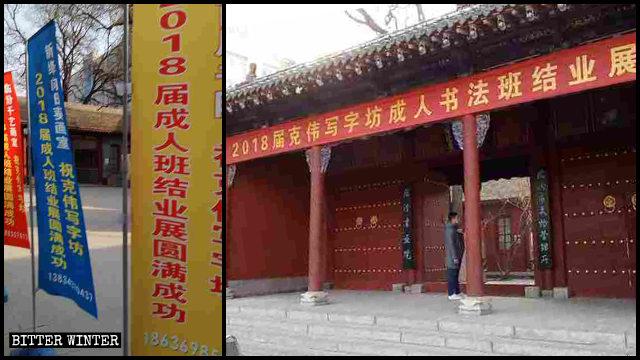 Una mostra di opere di calligrafia, organizzata subito dopo che il tempio è stato requisito