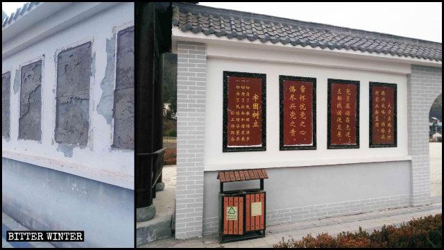 La propaganda comunista ha sostituito i precetti islamici sul muro perimetrale della piazza islamica di Dongguan