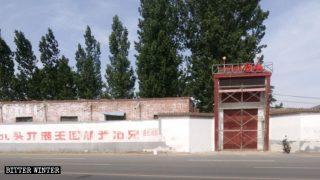 Nonostante la fiera resistenza dei fedeli, lo Stato sequestra una chiesa delle Tre Autonomie nell'Henan