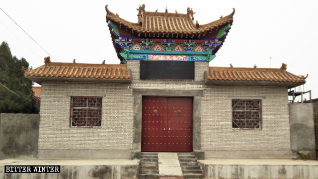 Tutti i templi sono stati chiusi, i loro nomi coperti, prima dell'ispezione a sorpresa dei funzionari governativi